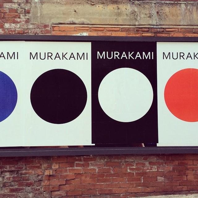 Murakami in Manchester streets